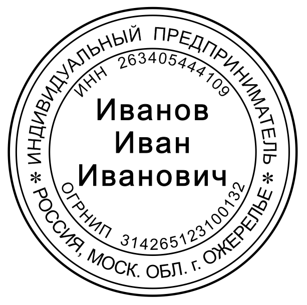 Макет 8