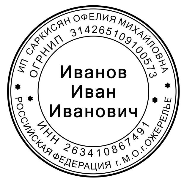Макет 6