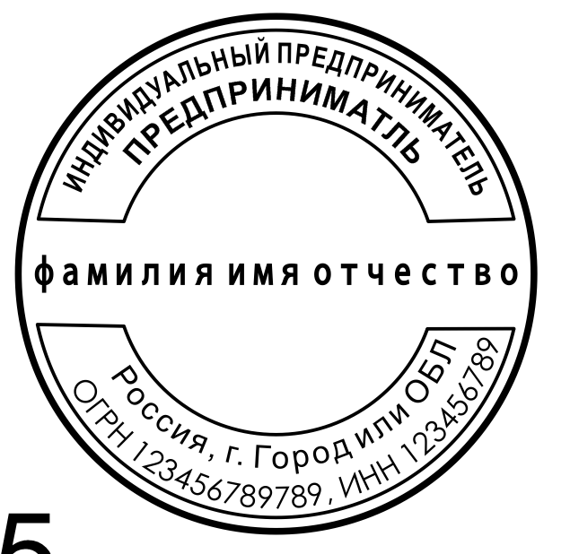Макет 14